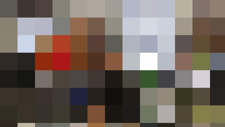 Pjmen | Kaic: 8 | grdom.online | etnost pjmen nebo jmna